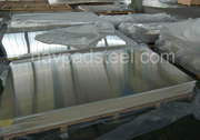 304 Stainless Steel Plate Supplier
