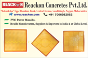 PVC Rubber Paver Moulds Manufactures,  Exporters & Suppliers