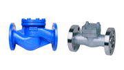 CHECK VALVES MANUFACTURER IN INDIA