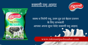 Pashuaahar/Cattle feed distributor
